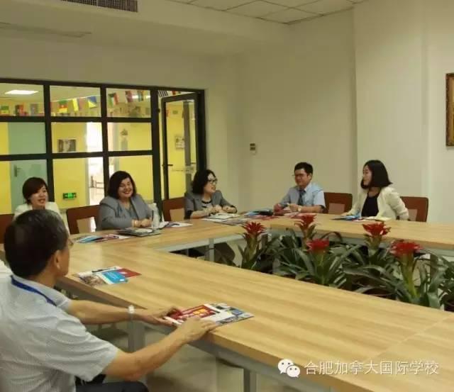 韩国又松大学代表来访我校