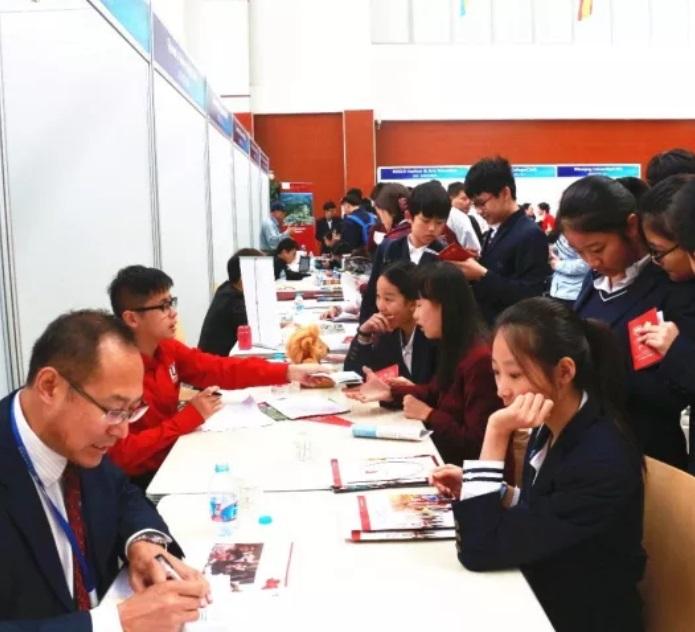 2017年全安徽最大的国际教育展 @新万博正网/合肥加拿大国际学校第三届国际教育展