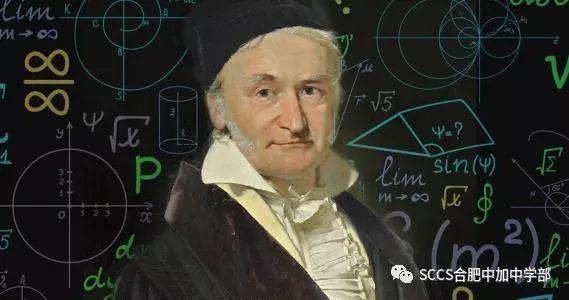 体会数学魅力,享受学习乐趣